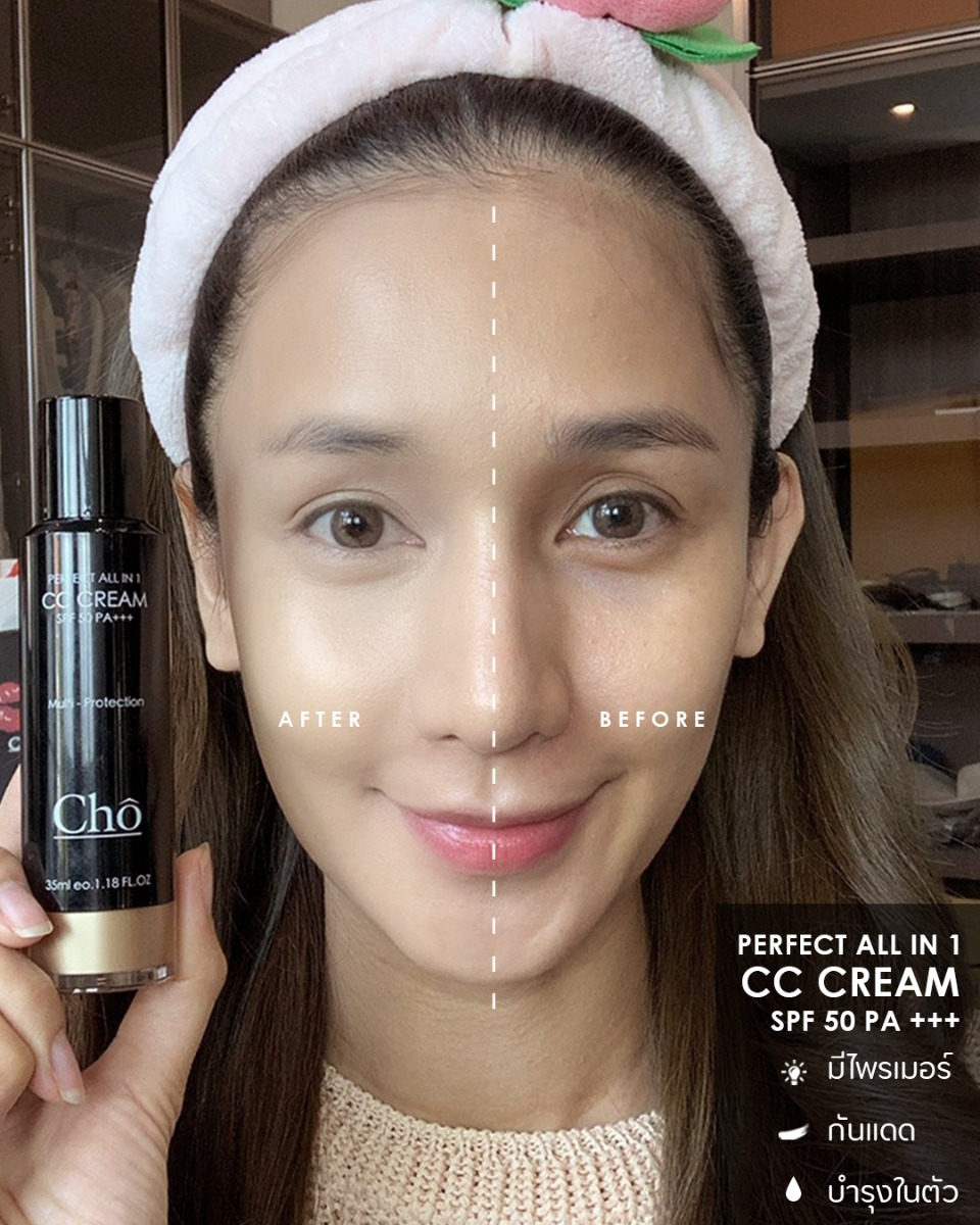 Cho Perfect All In 1 CC Cream SPF50 PA+++